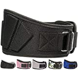 HHR Power Lifting Belt Suede Leather Double...