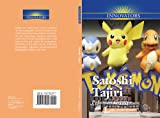 img - for Satoshi Tajiri: Pokemon Creator (Innovators) book / textbook / text book