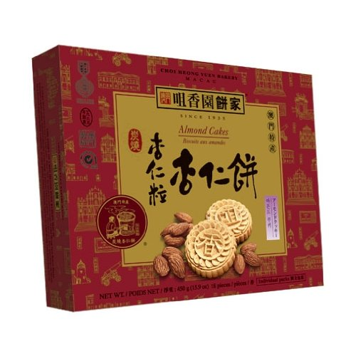 Choi Heong Yuen Bakery Almond Cakes 450g (Best Chinese Almond Cookies)