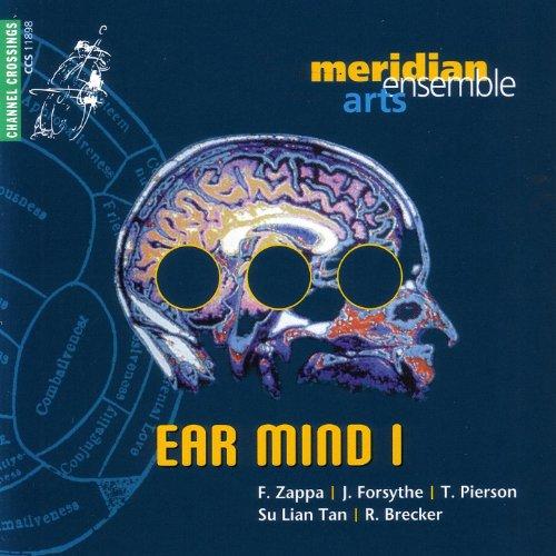 - Ear Mind I