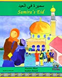 Samira's Eid (English and Arabic Edition)