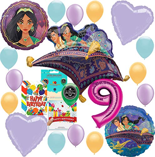 Aladdin Princess Jasmine Party Supplies Birthday Balloon Decoration Deluxe Bundle with Birthday Card and Happy Birthday Candy Treat Bags for 9th Birthday