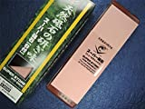 Naniwa Japanese Whetstone NANIWA SUPER STONE 3000 Grit