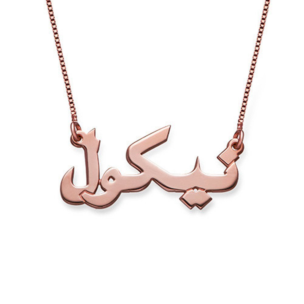 Arabic Name Necklace Personalized 925 Sterling Silver Nameplate Necklaces Custom Jewelry in 24K Rose Gold Plated,14-24 Inch
