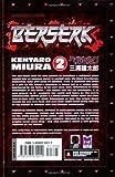 Berserk, Vol. 2