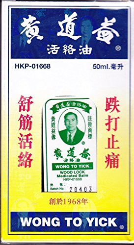 Wong To Yick Wood Lock Medicated Oil External Analgesic - 3 Bottles x 1.7 Fl. Oz (50 ml) ()