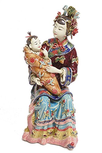 Mother & Baby Chinese Sculpture Delicate Porcelain Lady Figurine