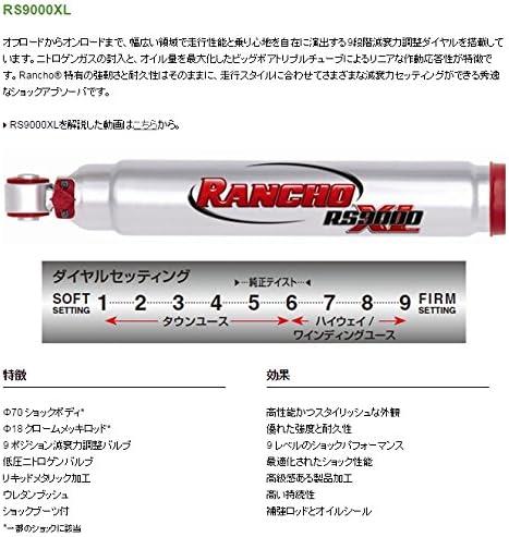 Rancho RS999223 RS9000XL Series Shock