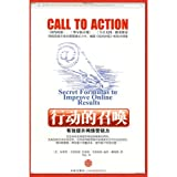 a call to action - improve the network marketing power