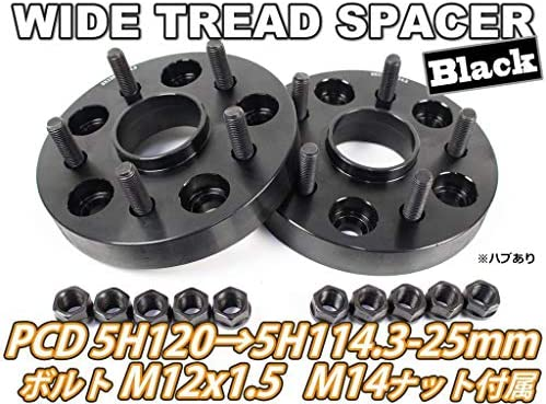 LS460/LS600 ワイドトレッドスペーサー 2枚組 PCD変換 5H120→5H114.3 25mm ハブあり (黒)