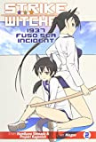 Strike Witches: 1937 Fuso Sea Incident Vol. 2 by Humikane Shimada (1-Nov-2014) Paperback