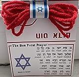 Red String Bracelet – 60 inches Original Kabbalah