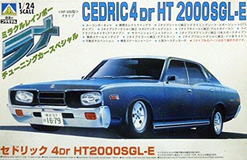 アオシマ 1/24 日産 セドリック 4Dr HT 2000SGL-E(KF-330型)Fタイプ ラメチューニングカースペシャル