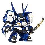 De folder mover Super Robot Wars Alto Aizen Nahath distribution Limited