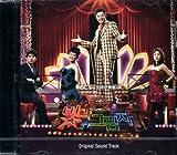 korean drama, Light and Shadow - Original Soundtrack (KOREA) CD *NEW* After School,Son Dam Bi