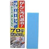 【お徳用 5 セット】 ブルーキーネット プロの汚れおとし 110g×5セット
