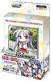 Weiss Schwarz Trial Deck Lucky Star (Anime Toy)