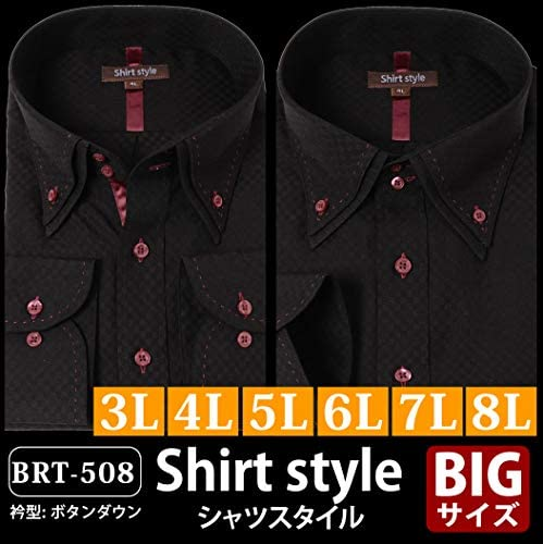 シャツスタイル(shirt style)ワイシャツ メンズ おしゃれ 白 ビジネス ドゥエボットーニ/ysh-2003