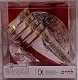 Kiddush Cups Silver Plastic with Saucers - Grapevine design - 5 oz. (service for 5)