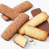 ROYCE' Baton Cookies [Coconut 25pcs] & [Hazel Cacao