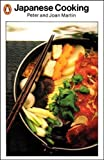 img - for Japanese cooking book / textbook / text book