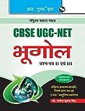 CBSE UGC-NET/SET Geography (Paper II & III) Exam Guide (CBSE UGC (NET) JRF & Asstt. Professor Exam)