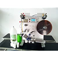 new SL-130 Round Bottle Labeling Machine Labeler With Date Printer Coding Machine