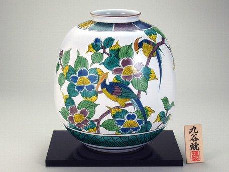 【九谷焼】 10号花瓶 古九谷花鳥 花瓶、花台、木札、木箱入り B019LR5QKG