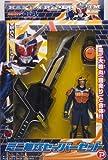 Masked Rider armor Takeshi (Foreign Affairs) Mini Muso Saber set (japan import)