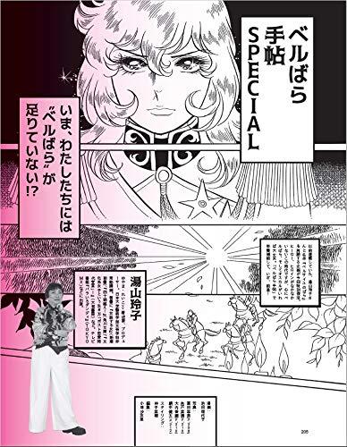 GINZA 2019年4月号 画像 C