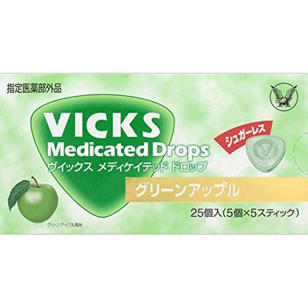 ヒロイン欠員全く【指定医薬部外品】トピックトローチS 12錠