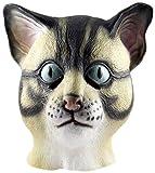 HMS Cat Realistic Animal Mask