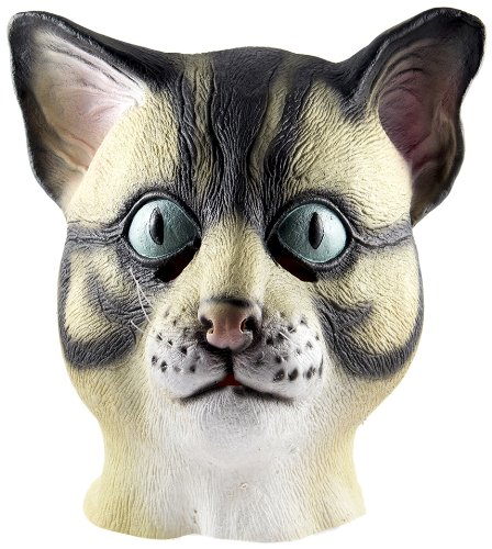 HMS Cat Realistic Animal Mask, Brown, One Size ()