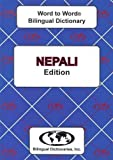 English-Nepali & Nepali-English Word-to-Word Dictionary (suitable for exams)