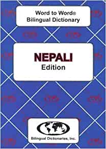 English-Nepali & Nepali-English Word-to-Word Dictionary: Suitable for