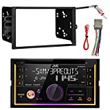 New Double Din Bluetooth USB CD Radio Stereo Player Car Radio Install Mount Kit with Radio Wire Harness