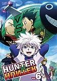 HUNTER × HUNTER ハンターハンターVol.6 [DVD]