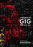 Underground GIG Tokyo 1978 – 1987 Action Portrait by Gin SATOH