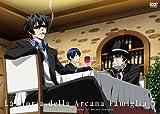 Animation - La Storia Della Arcana Famiglia Vol.5 (DVD+CD) [Japan LTD DVD] WFBT-5