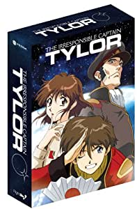 The Irresponsible Captain Tylor Complete TV Series Remastered DVD Collection