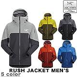 Arc'teryx Rush Jacket - Men's Vesuvius Small