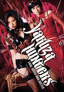 Amazon.com: Ninja She Devil: Yuya Matsuura, Lemon Hanazawa ...