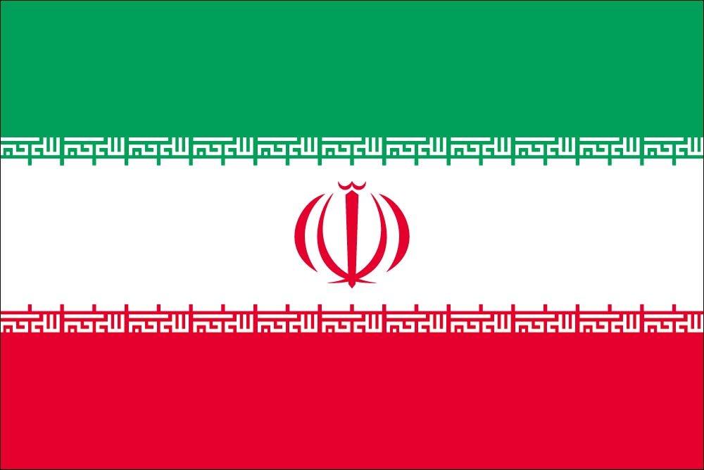 【お取り寄せ】 世界の国旗 イラン B0090ZYZPW 国旗 [100×150cm [100×150cm 高級テトロン製] 国旗 B0090ZYZPW, D7 パーツ ビーズ 手芸素材:c02b5ea8 --- vietnox.com