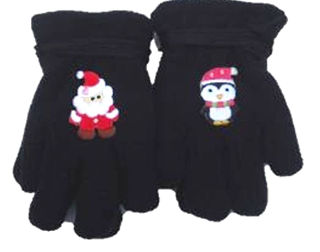 Set of Two Pairs Very Warm Mongolian Fleece Gloves Infants Ages 3-12 Months