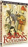 Les 12 Royaumes [DVD découverte] [DVD découverte]