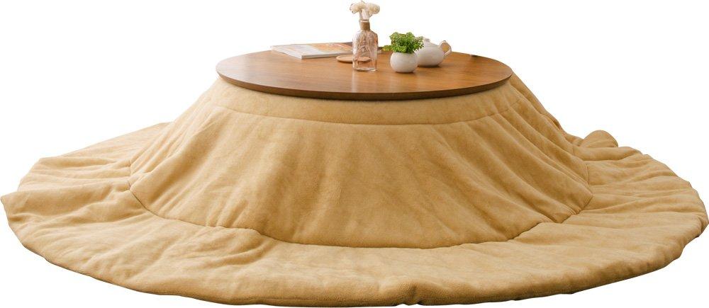 EMOOR Microfiber Kotatsu Kakebuton Comforter - Round Type - Beige by EMOOR