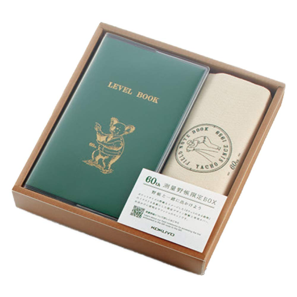 コクヨ ノート 測量野帳 60周年 限定ボックス セ-Y-L1SET