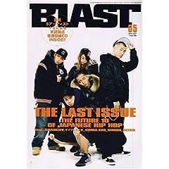 BLAST 表紙画像