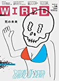 WIRED VOL.14 (GQ JAPAN.2015年1月号増刊)