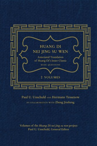 Huang Di Nei Jing Su Wen: An Annotated Translation of Huang Di's Inner Classic – Basic Questions: 2 volumes by imusti